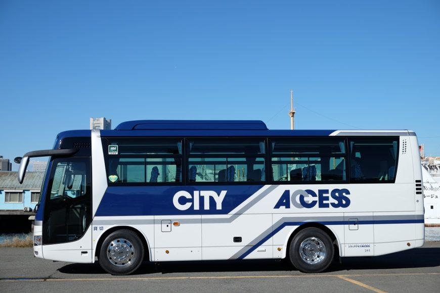 Medium Size Bus